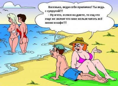 http://abm.nnov.ru/wp-content/uploads/2013/04/wpid-515ae429b2f28.jpg